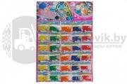 Цветной аквагрунт Seven Color Crystal Ball